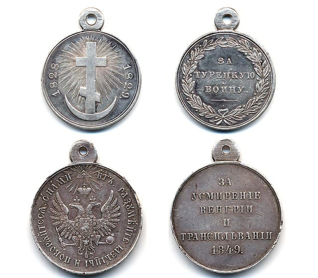 medal rosyjskie
