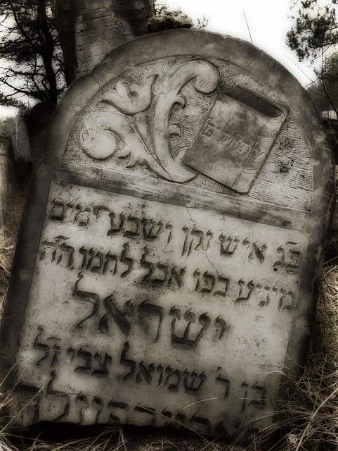 Cmentarz Żydowski wrocław
